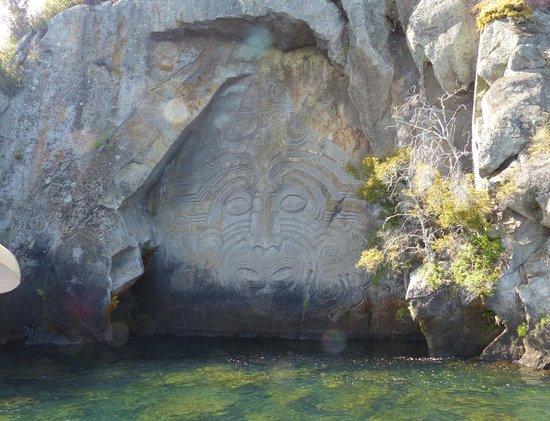 Maori rock carvings picture of