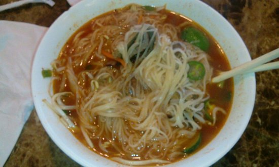 Pho Ever Vietnamese Cuisine & Asian Bistro: Beef and pork pho