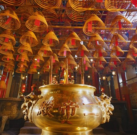 Photo of Tourist Attraction Man Mo Temple at 富善街, Hong Kong, Hong Kong