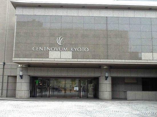 Hotel Centnovum Kyoto: Fachada do hotel