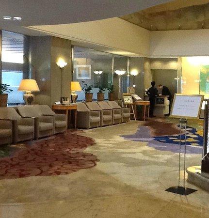 Hotel Centnovum Kyoto: Recepção do restaurante