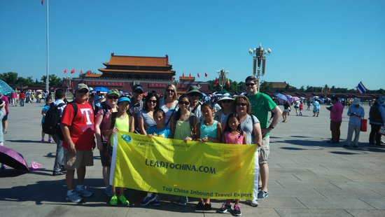 Lead to China-Beijing Private One-day Tour