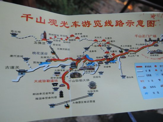 Mount Qian Shan: Ticket with Chinese micro map