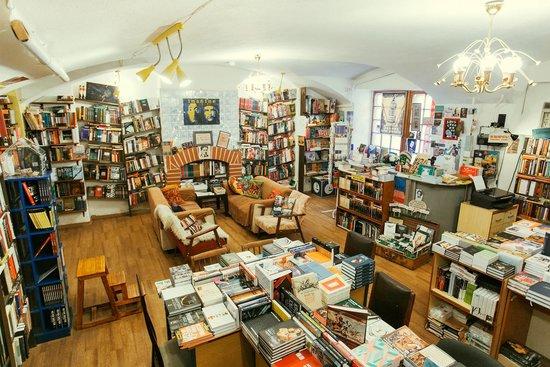 Книжный магазин Все Свободны