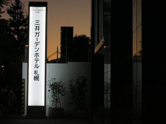Mitsui Garden Hotel Sapporo : 札幌駅南口を出て西方向に5~6分歩くとあります。