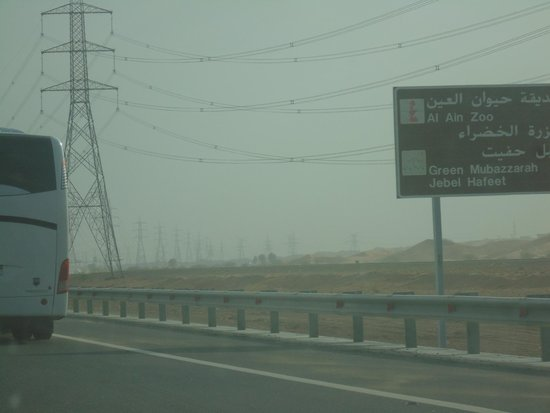 Mercure Grand Jebel Hafeet Al Ain: sign board