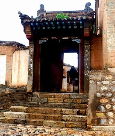 Shangsu Town: 上苏庄