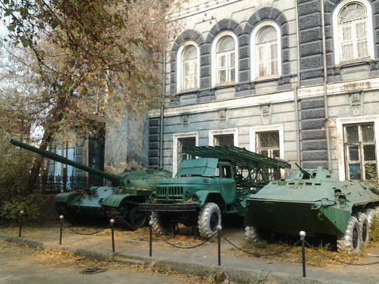 Museum of Military Glory