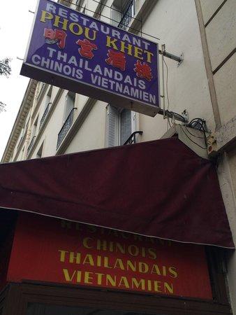 Phou Khet