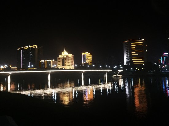 Qingyuan, China: Night