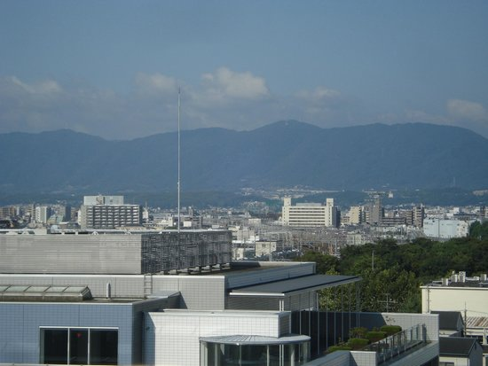 Hotel Granvia Kyoto Tripadvisor