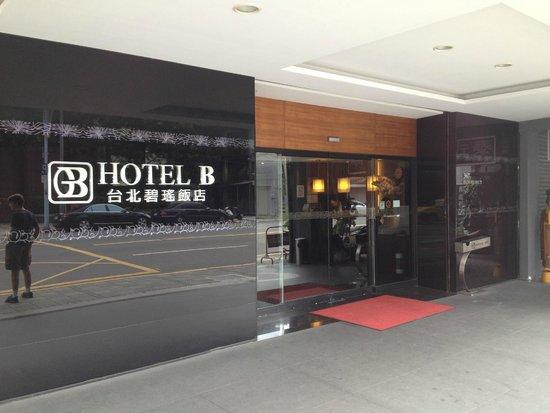 Hotel B Taipei: Entrance