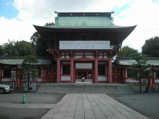 Fujisaki Hachimangu