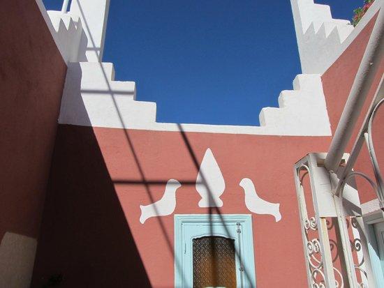 Maison d'hotes Dar Farhana