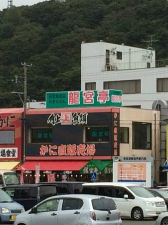 Kakujo Gyorui Teradomari