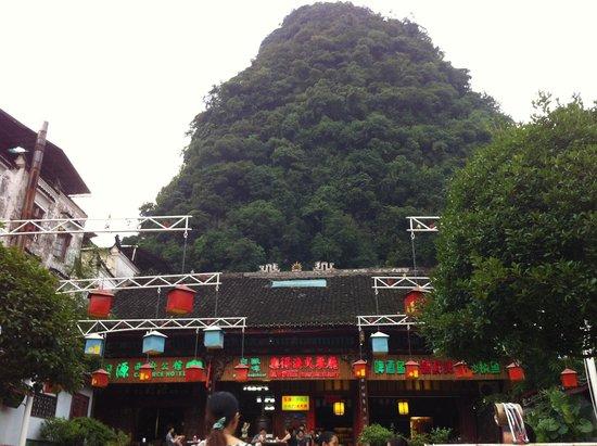 Yangshuo West Street Residence: ここに有ります!