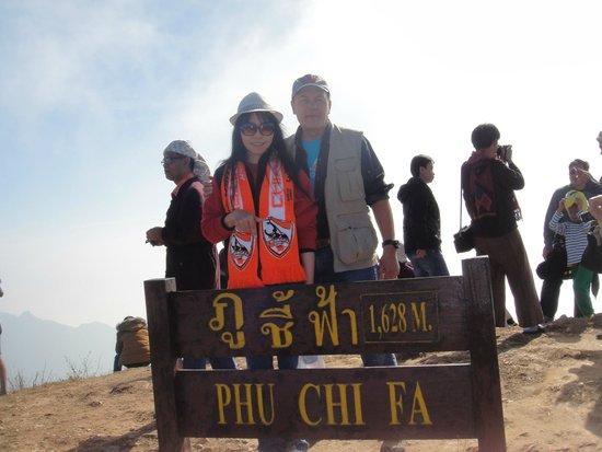 Phu Chi Fa Forest Park : จุดสูงสุด