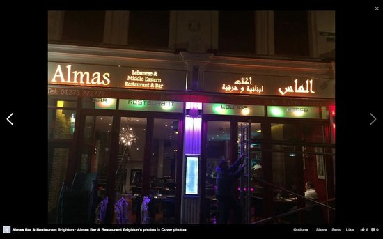 Hove, UK: Almas Bar & Restaurant