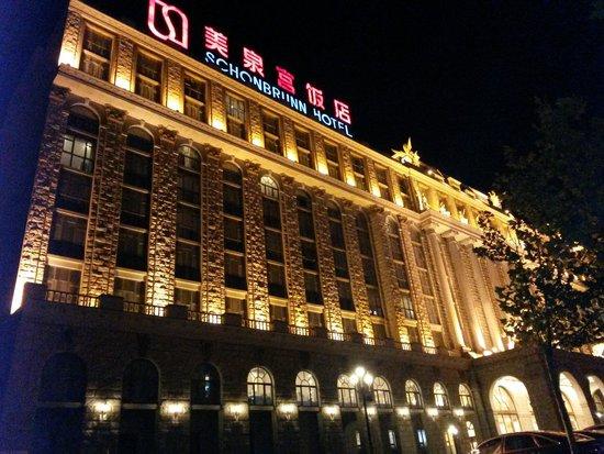 Schonbrunn Hotel Beijing: schonbrunn hotel