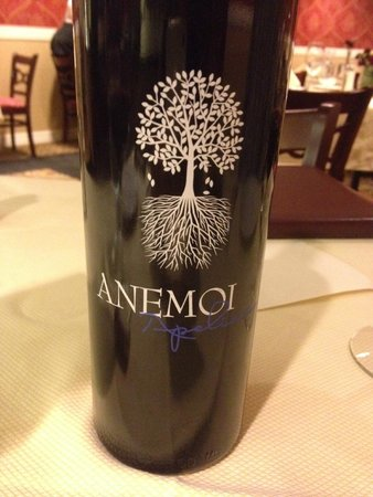 Caroline's: Anemoi- a blend I believe- very good!
