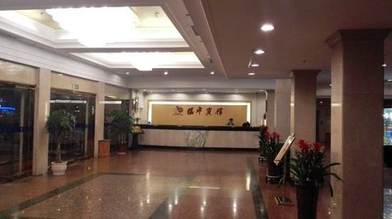 Linping Hotel(Donghu Middle Road)
