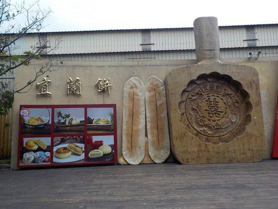 Yilan Cake Factory