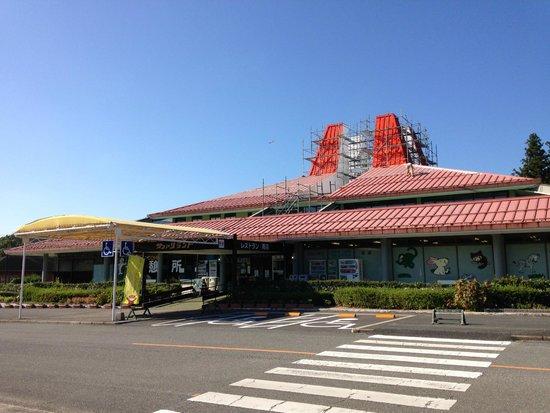 Akiyoshidai Safari Land : レストランとお土産屋入口
