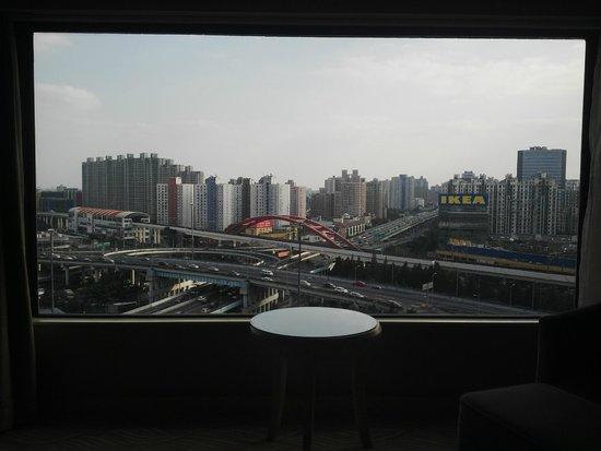 Hua Ting Hotel & Towers: Vista desde la habitación