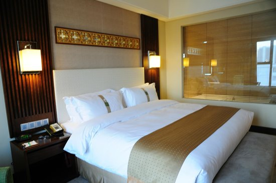 Holiday Inn Datong City Centre: room