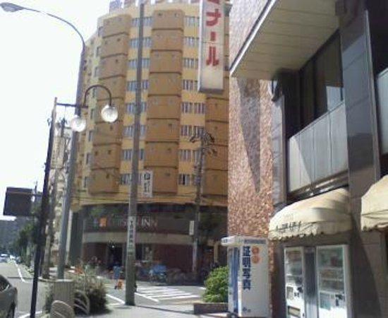 Chisun Inn Nagoya: 外観