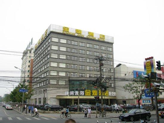 Sunshine JiaYu Golden Hotel: 7