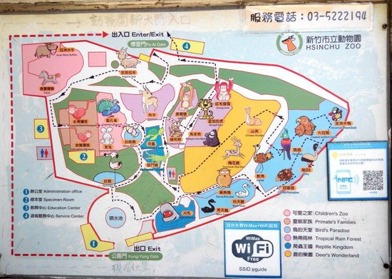 Map of Hsinchu Zoo 20141012 Picture of Hsinchu Zoo East