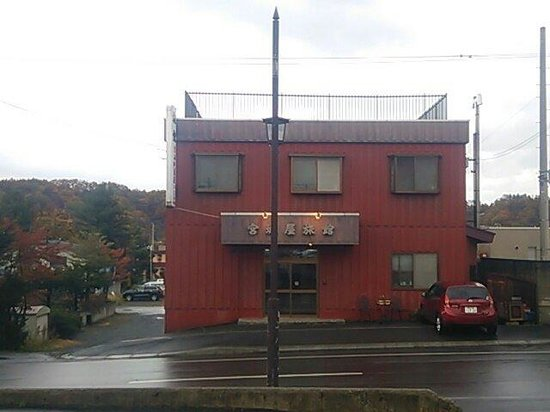 Miyagiya Inn