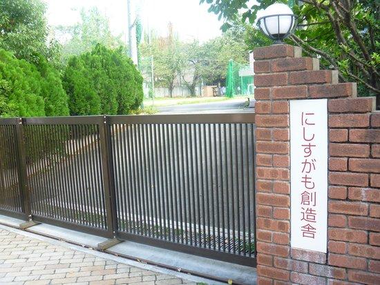 Nishi-Sugamo Arts Factory