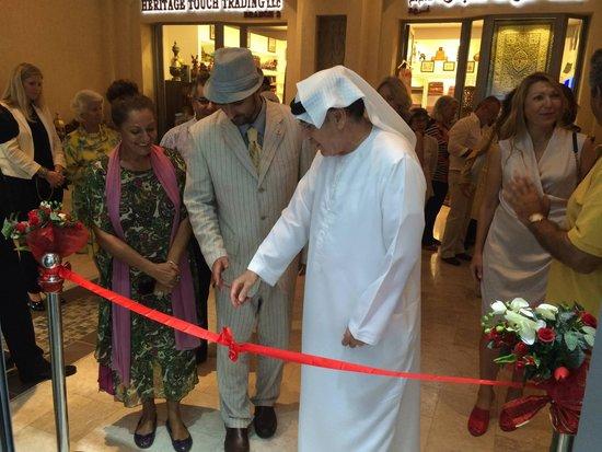 Salwa Zeidan Gallery
