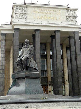 Памятник Ф. М. Достоевскому