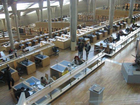 Bibliothek von Alexandria: Sala lectura