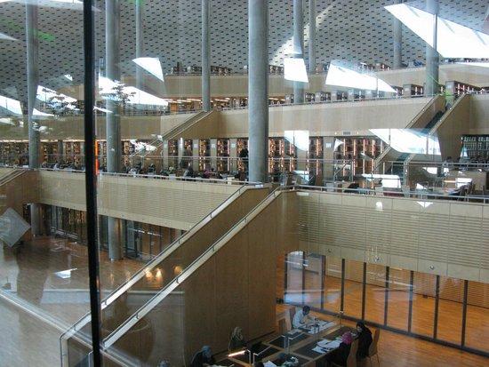 Bibliothek von Alexandria: Sala