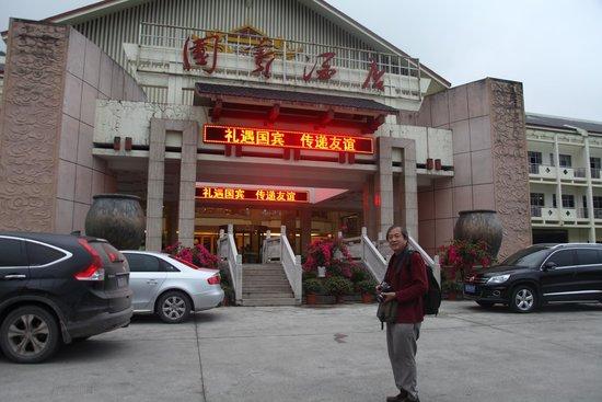 Guobin Hotel Zhangjiajie: Guobin Hotel