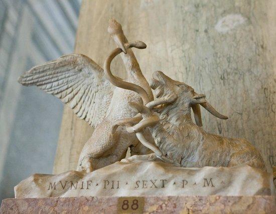 Vatican Treasury: Ну как!
