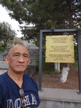 Matenadaran, Institut Machtots de recherches sur les manuscrits anciens : Matenadaran - The Museum of Ancient Manuscripts