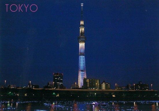 """Shibuya Tobu Hotel: We sell postcards """"Tokyo Skytree"""""""