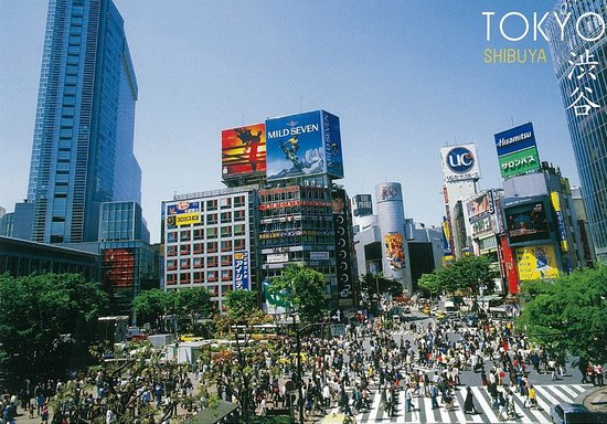 """Shibuya Tobu Hotel: We sell postcards """"Shibuya"""""""