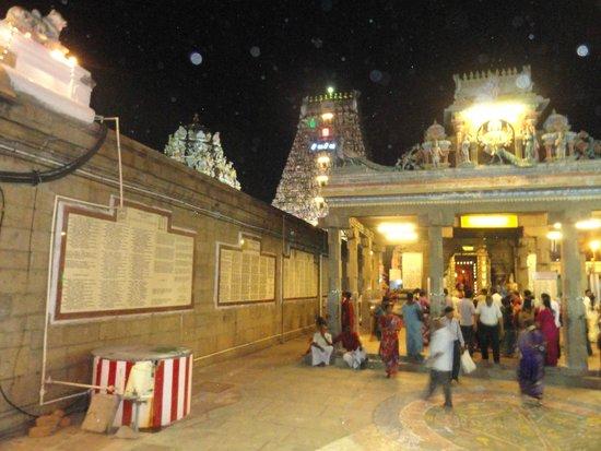 Mylapore: rajakopuram