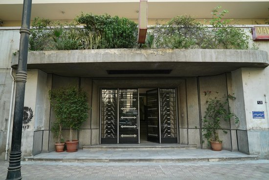 Mayfair Hotel: Eingang zum Hotel