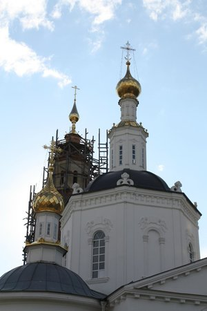 ‪Epiphany Cathedral‬