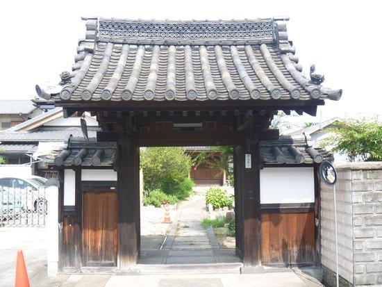 Koyoji Temple