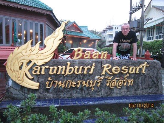 Baan Karonburi Resort: Вход в отель