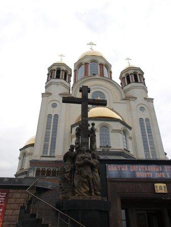 Ekaterinburg Free Tour