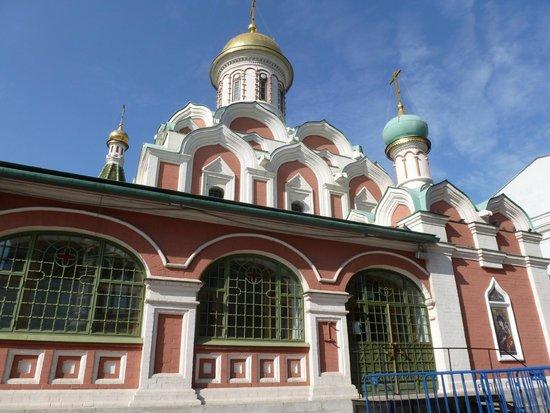 Kazan Cathedral : fachada